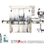 स्वचालित Head हेड रोटरी क्यापिंग मशीन