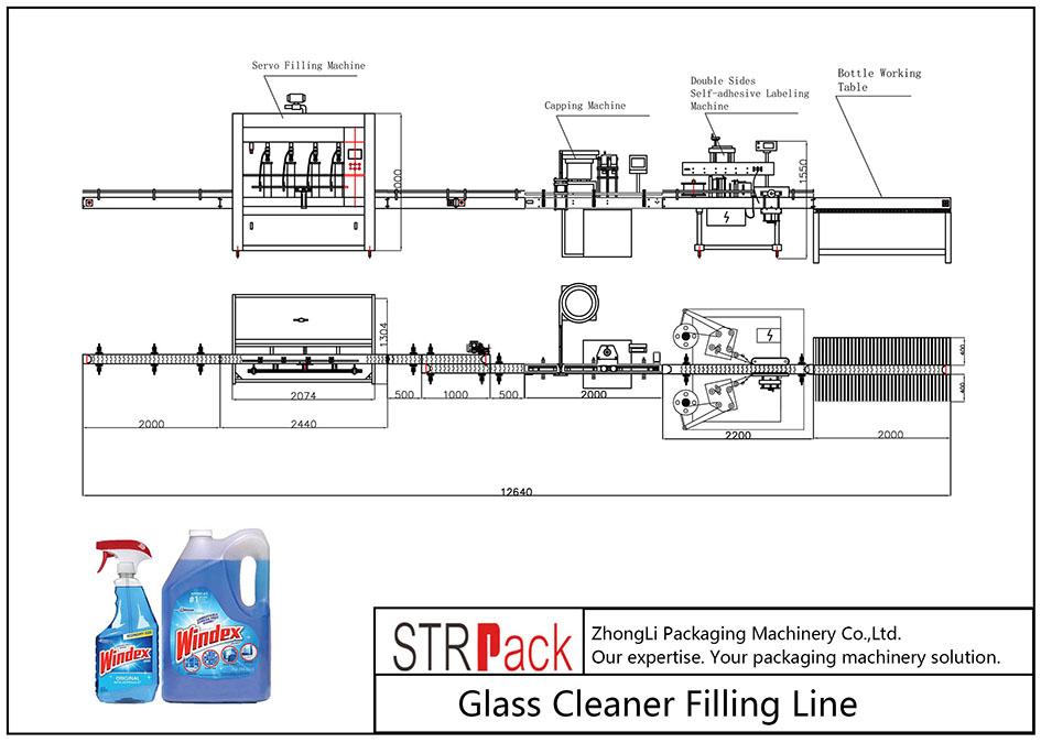 स्वचालित ग्लास क्लीनर भरने लाइन